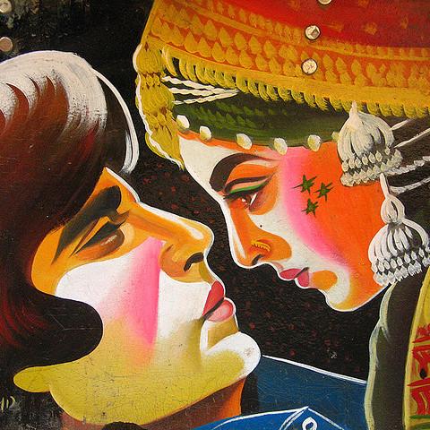 Meena Kadri/Flickr