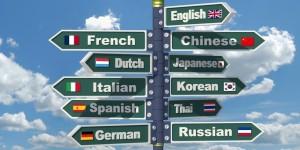 Languages-300x150