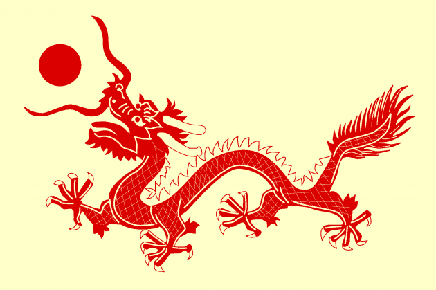 Proposed_Reunified_Chinese_Flag