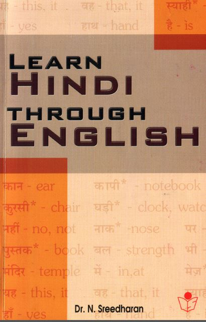 English Speaking Course Book In Marathi Pdf