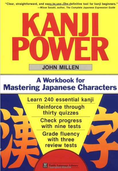 A Workbook for Mastering Japanese Characters