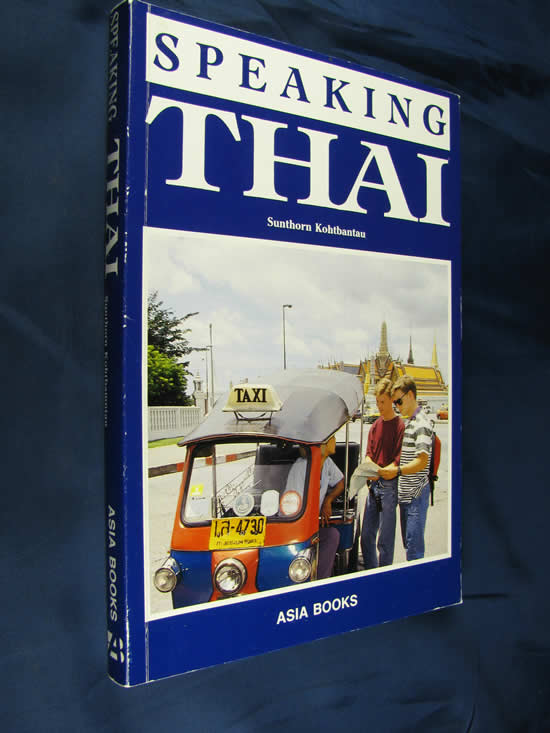 Speaking Thai