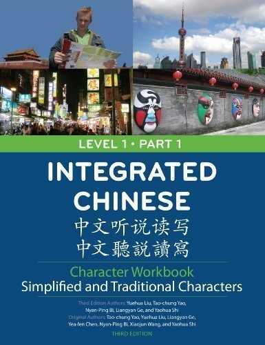 Integrated Chinese Character Workbook 3rd Edition