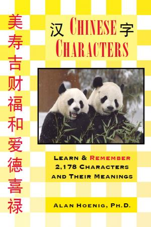 Chinese Characters: Learn & Remember 2178 Characters and their Meanings