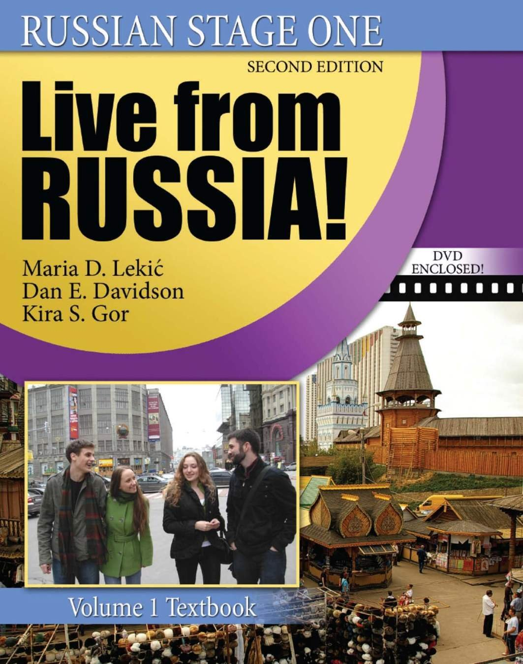 Russian Stage One Live From Russia Volume 1
