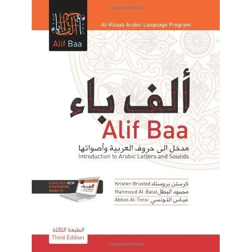 Alif Baa – Introduction to Arabic Letters and Sounds Third Edition