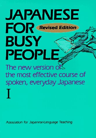 Japanese for Busy People I Kana Version