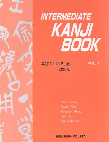 ​Intermediate Kanji Book 1