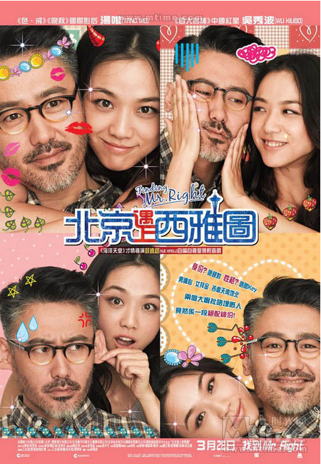 language trainers foreign film reviews read foreign
