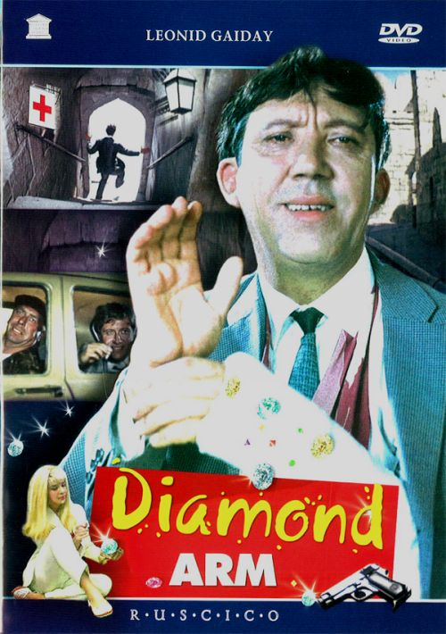 The Diamond Arm Language Trainers Foreign Film Reviews from Leonid Gaidai The